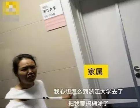 用名校命名的新生儿病房。图片来源:北京头条