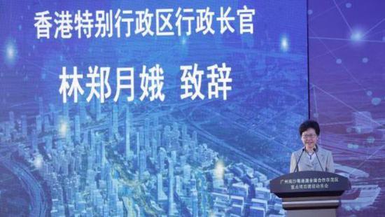 图片来源:香港科技大学官网