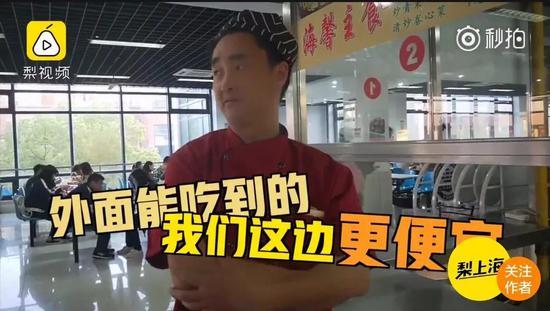 """一网友遗憾表示""""看到小龙虾后悔当初没报上海海事大学"""""""
