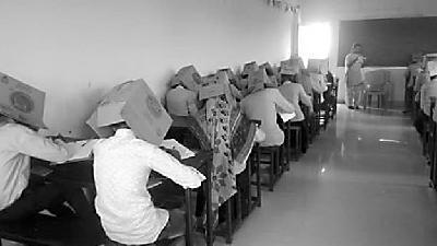 海外趣聞:印度學校紙箱防作弊被批荒唐