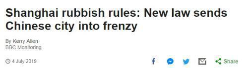 BBC网站截图