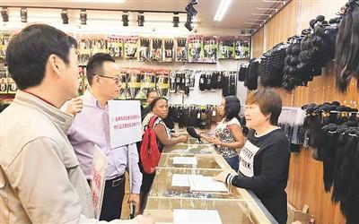 南非华人社团在商城募捐。