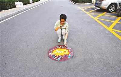 本文图片均来自北京青年报