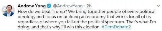 美国华裔挑战特朗普:若当选成年美国人每月发1000美元