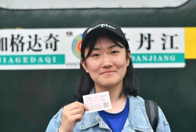 """▲6月5日,大杨树二中高三学生鲁贵怡准备乘""""高考专列""""参加高考。"""