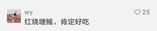 """除了商量怎么""""炖鱼"""",还有人没忘给母校打广告:""""欢迎报考华南鲤工大学""""!"""