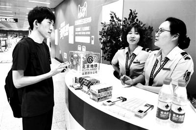 地铁15号线望京站的考生服务台备有应考文具 摄影/记者 黄亮