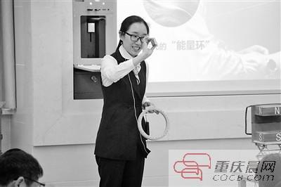 94中物理老师程雪梅