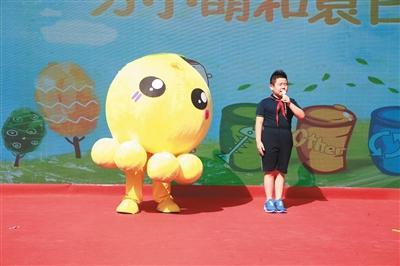 北京中小学迎来新学年垃圾分类进入百校开学第一课