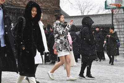 中戏,雪中,一名身着短裙的考生信心满满地走出考场。
