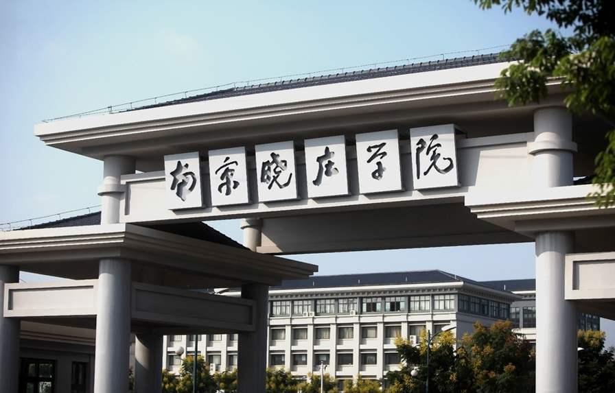 """南京晓庄学院发布""""学生被指虐猫""""情况通报"""