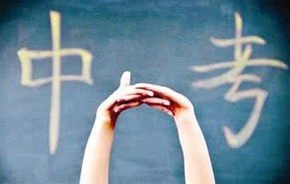 小升初语文与中考语文的一些区别 :