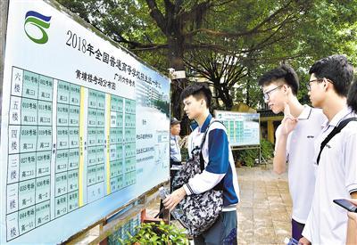 昨日下午,广州市第六中学考点,不少考生前来考场踩点。 广州日报全媒体记者王燕 摄