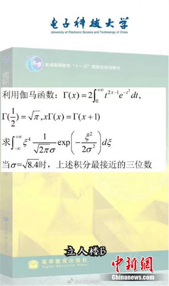 千赢qy66.vip 2