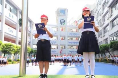 """广州东部教育高地加速崛起!不仅""""有书读""""还要""""读好书"""""""