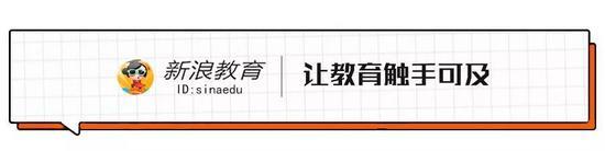 """""""热列欢迎""""新同学?清华迎新横幅出现错别字"""