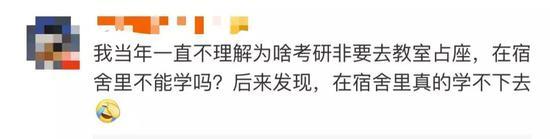 微博@财七 分享了一组来自刚考完研同学的纸条,网友说:太暖了,像一种传承!