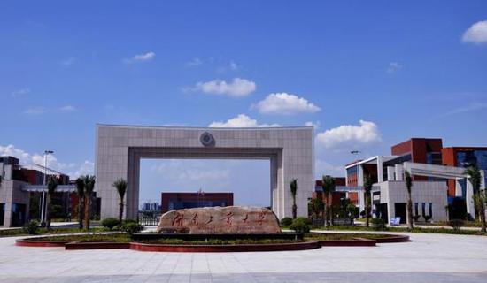 湖南工业大学升一本 当地学生上一本概率提高