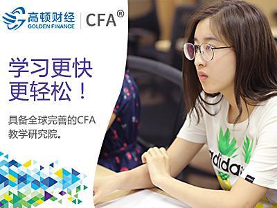 2018年6月CFA考试通过标准