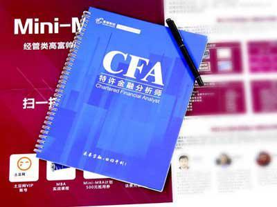 2019年CFA考试关于金融科技,Fintech的内容将加入到考察内容当中。