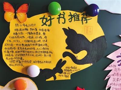 四川广元利州区宝轮一小学生做的好书推荐卡片。
