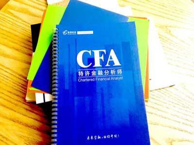 高顿财经:2020年12月CFA考试什么时候报名