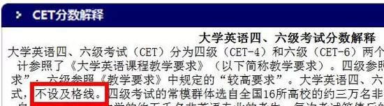 http://www.jiaokaotong.cn/siliuji/281248.html