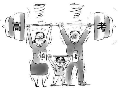 漫画/冯印澄(新华社发)