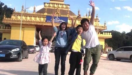 唐斌幸福的一家。