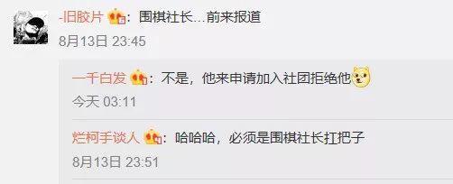 新生柯洁清华报到说了这个愿望网友开始担心