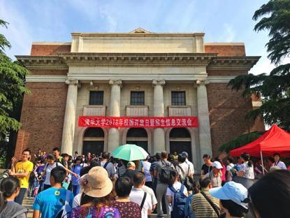 清华大学招生信息交流会上不少人在排队。澎湃新闻 林梦希 图