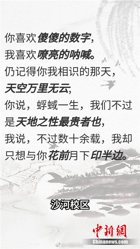 千赢qy66.vip 6