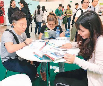 """香港学生在""""内地高等教育展""""上咨询高校招生情况。资料图片"""