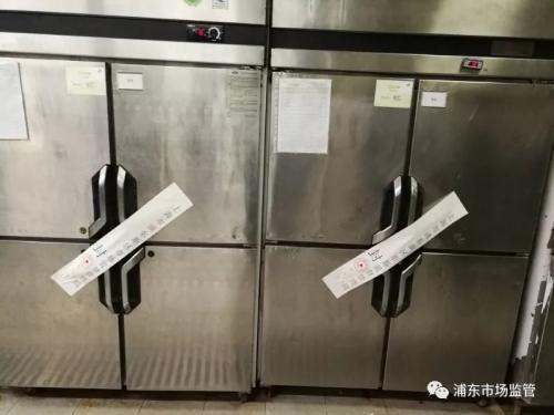 上海一学校被指食堂厨房蔬菜发霉 相关部门介入