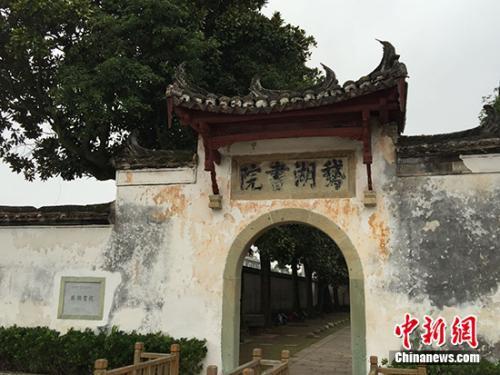 鹅湖书院。中新网记者 宋宇晟 摄
