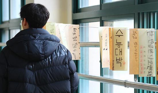 韩国高考将开考:报名人数创新低