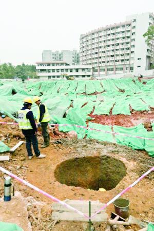 在古墓不远处发现完整的清代水井遗存。