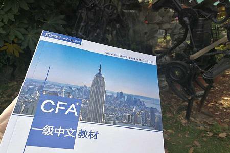 零金融基础小白如何备考特许金融分析师cfa考试