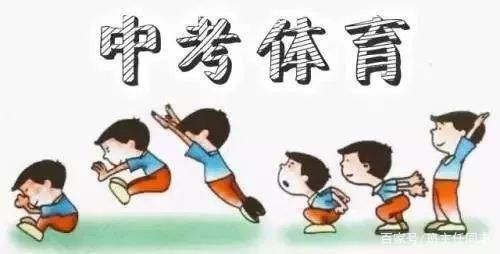 bob电竞:中考面临改革不知道这些政策变化 小心要吃亏