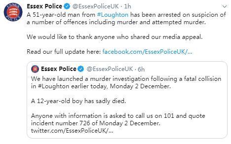 埃塞克斯警方在社交媒体上发文称,一名51岁男子被逮捕。(图片截自社交媒体)