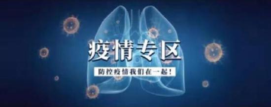 """北京邮电大学""""社区疫情防控云平台""""助阵疫情阻击战"""