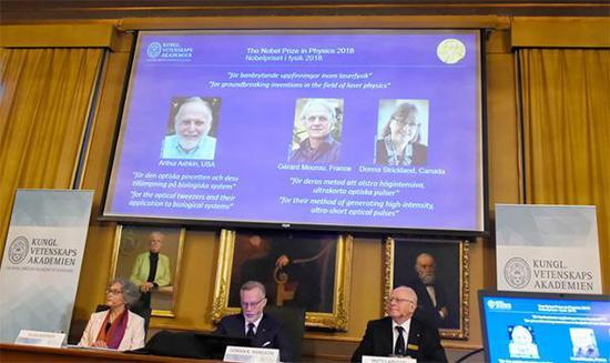 新晋诺贝尔物理学奖得主 有副教授职称就够了