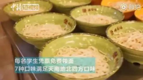 亚洲杯足彩竞猜 6