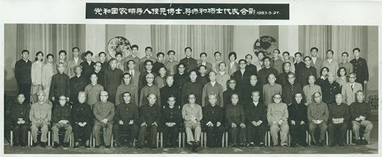 党和国家领导人接见首批博士生及其导师(刘佛年二排右一、曹锡华三排右四、王建磐三排左八)
