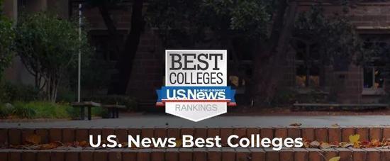 2020US News世界大學排行榜:中國内地前100名大學