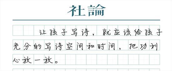 五年级小学生《秋游》小诗走红 令人忍俊不禁