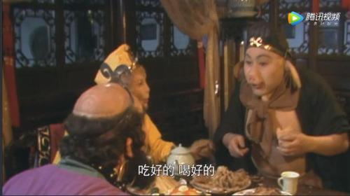 来源:电视剧《西游记》截图