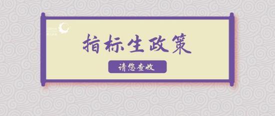 http://www.tywflt.cn//jiaoyu/126178.html