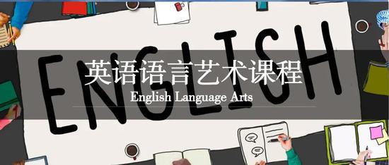 """国际部的""""文青儿""""们:作诗 设计 出期刊"""