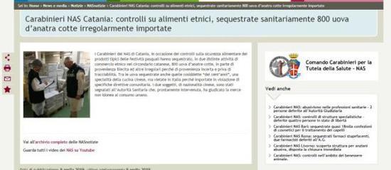 意大利卫生部官方网站截图。
